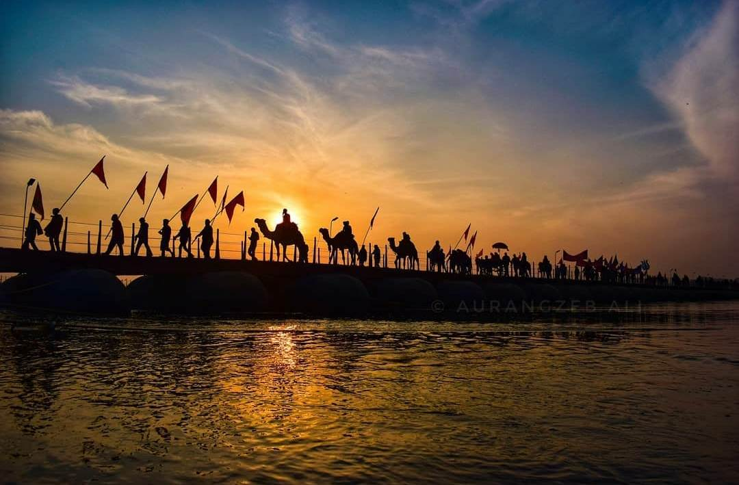 The Largest Human Gathering: KUMBH