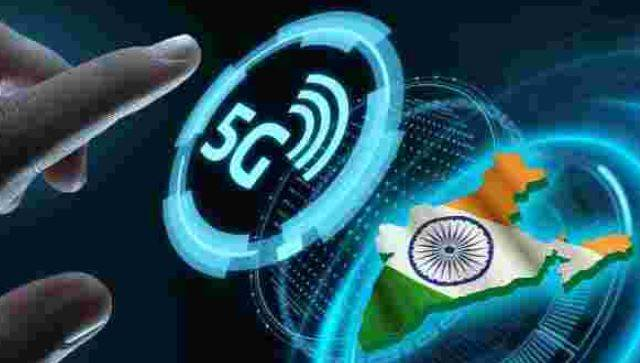 When Will 5G Smartphone Come To India ?