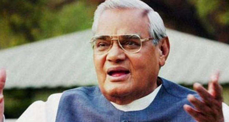 Atal Bihari Vajpayee : The Sole Right Wing Gandhian