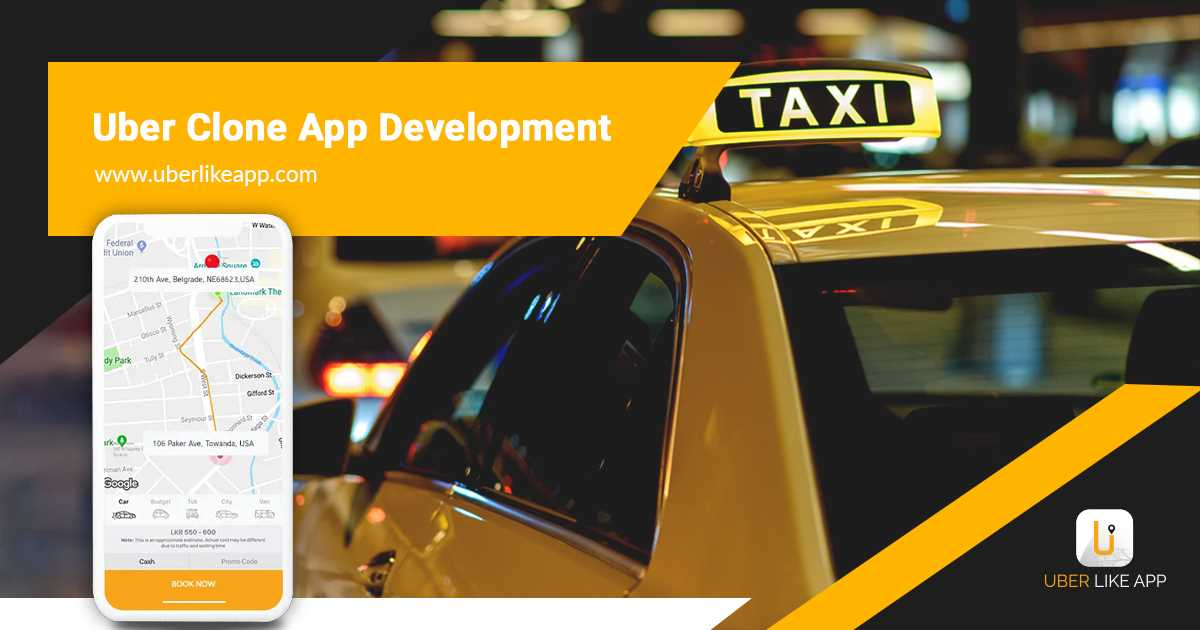 What is the advantage of using the Uber clone taxi script?