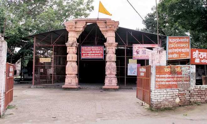 Ram Mandir is Not Merely a Property Dispute