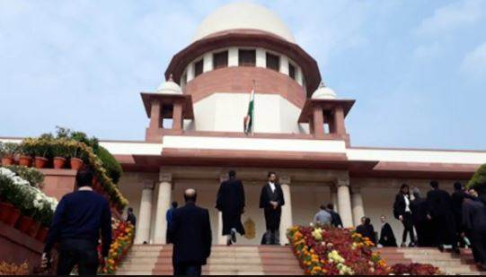 Reservation Is Not A Fundamental Right : Supreme Court