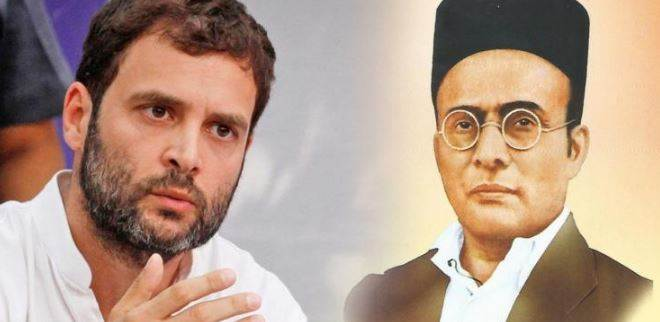 Congress and It's Illogical Hatred For Veer Savarkar