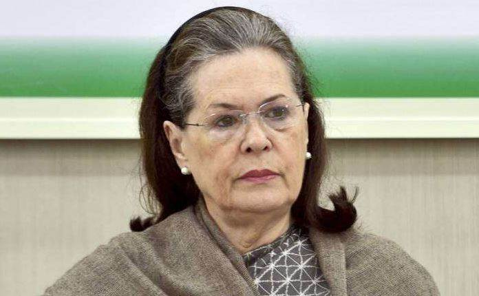 Sonia Gandhi Takes U-Turn For Politics