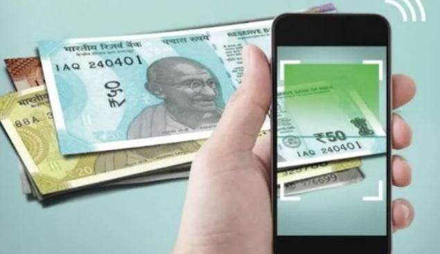 RBI's MANI App : A Boon For Blind People