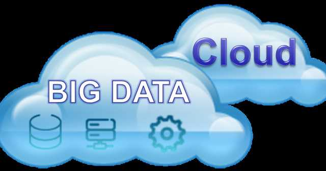 know everything about the Big Data cloud platform?