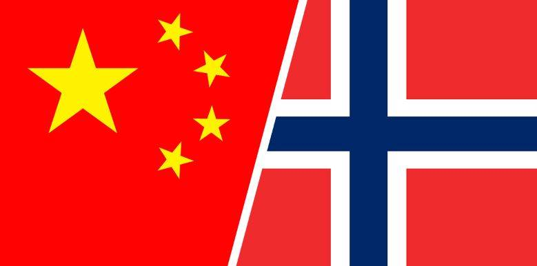 Why China Has Problem With Norway In Noble Prize Awarding ?