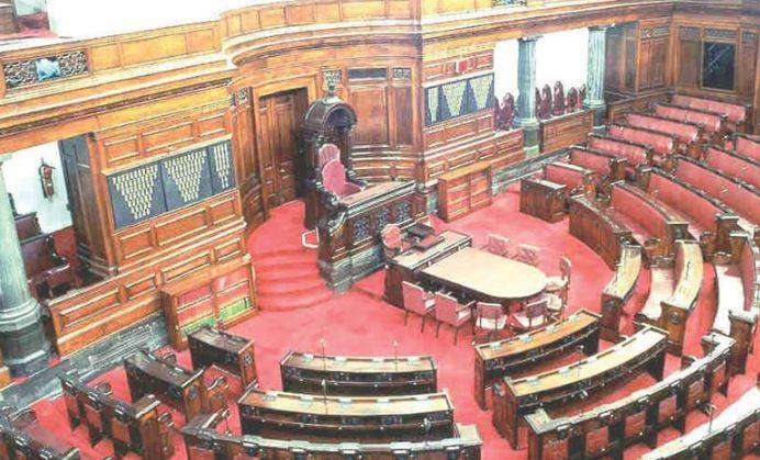 Rajya Sabha Chairman Powers And Suspension Of MPs Provision