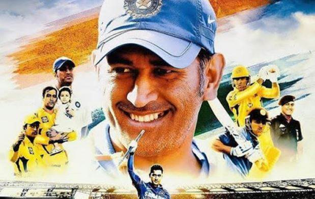 Reason Behind MS Dhoni's Retirement Which Shocked Us