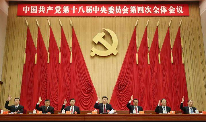 Time To Raise Fingers At Chinese Communist Party