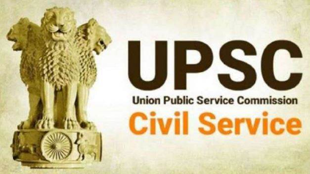 UPSC Results 2019 : Regional Languages Goes Missing