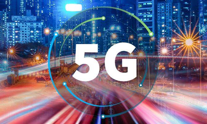 How Dangerous Is 5G Network Technology ?