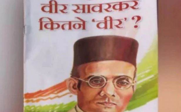 Congress Hates Veer Savarkar This Much