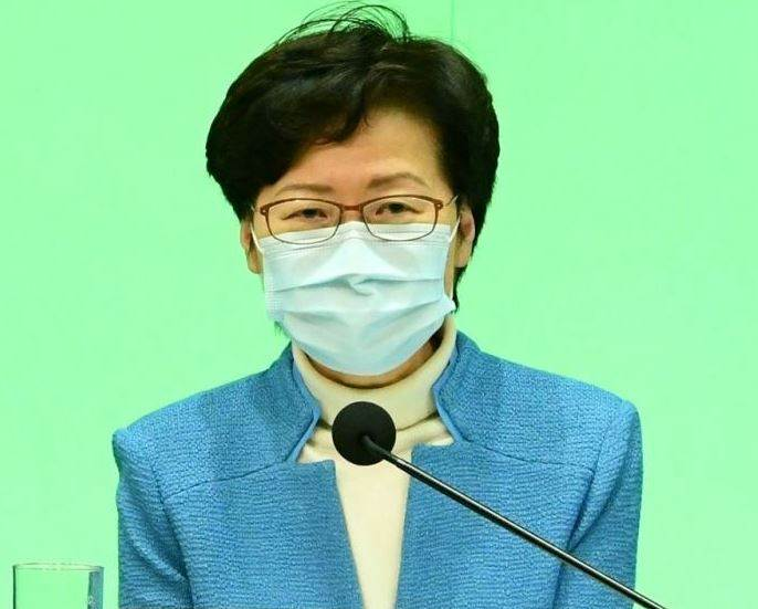 Carrie Lam Left Hong Kong In Coronavirus Crisis