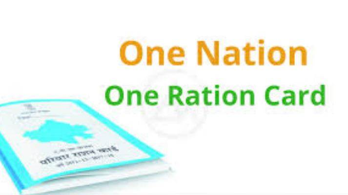 What Is One Nation One Card Scheme ? - Everything To Know