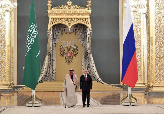 Russia-Saudi Arabia Coalition Leading OPEC To Down Level