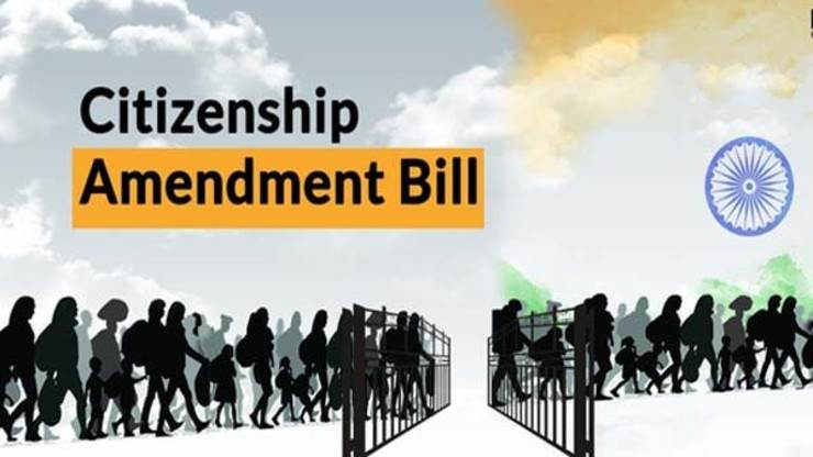 Citizenship Amendment Bill: Root Analysis