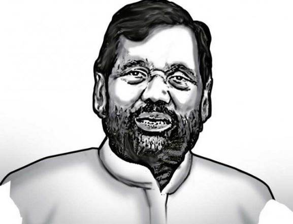 Ram Vilas Paswan - The Political Weather Scientist Of India
