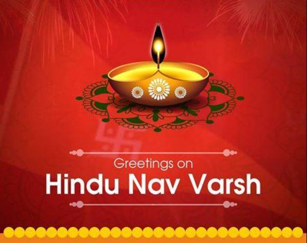 I am Hindu & My New Year is Hindu Navarsh!