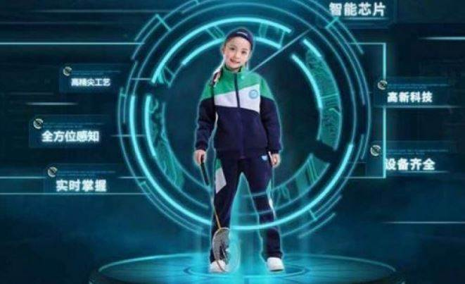 China Introduces Smart School Uniforms With GPS Tracker
