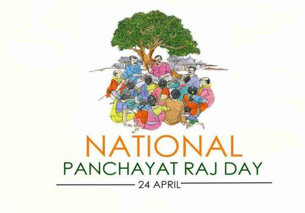 National Panchayati Raj Diwas 2020 : New Rural India Is Blossoming
