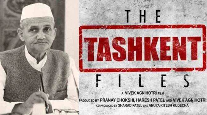Tashkent Files- The Film Which Discover Lal Bahadur Shastri's Death Mystery