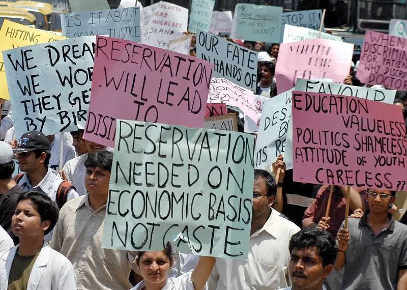 DIVIDED INDIA - POVERTY VS RESERVATION