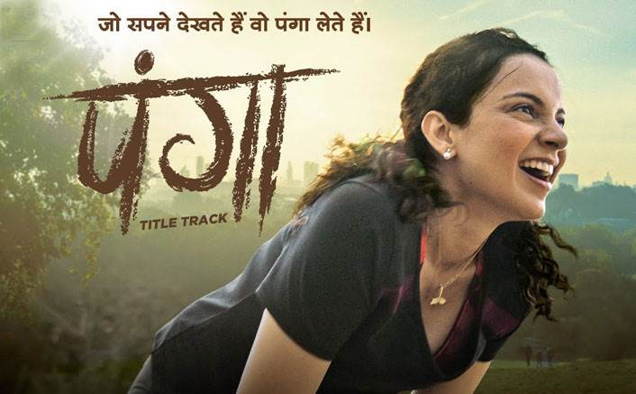 'Panga' : Movie of Kangana