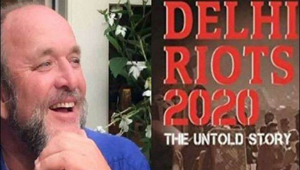 Bloomsbury India Bans Delhi Riots 2020 Book : Decoding Whole Episode