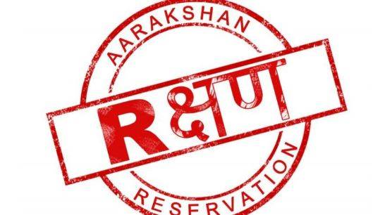 Time For Reservation Review In India