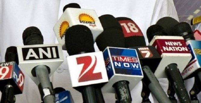 Contribution of News Channels In Destroying Credibility Of Media Is Historic