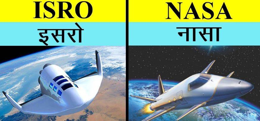 Comparing NASA ISRO Understanding The Core Differences