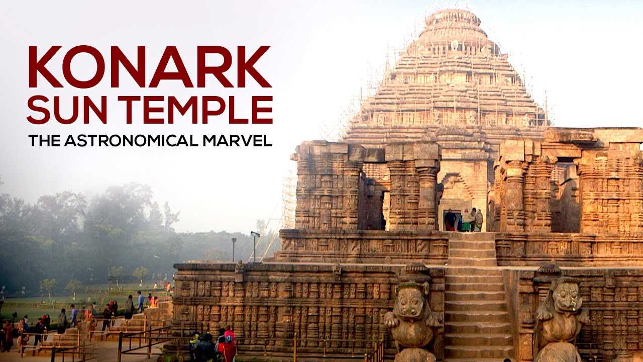 """Konark Temple of the Sun"" A historical heritage"