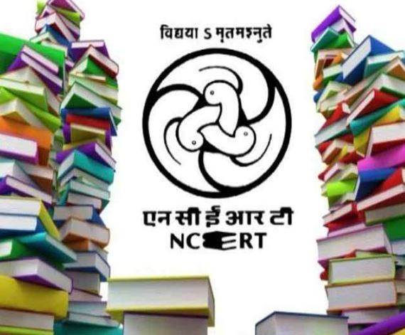 How NCERT Books Fooled Our Indian Youth Generation